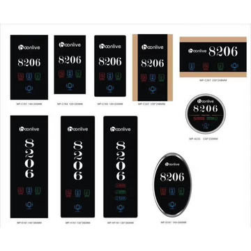 2020 electronic door number doorplate
