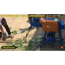 Low Cost Electronic Agricultural Chaff Cutter For Sale