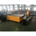 Multi function cnc plasma cutter table