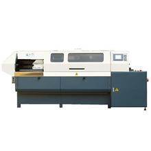 ZXBT504D Elliptic perfect binding machine