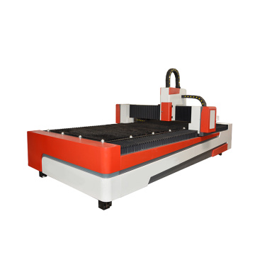Fast Speed Sheet Metal Laser Cutting Machine Price