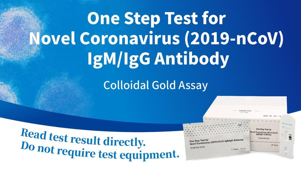 One Step Test For Coronavirus
