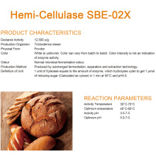 ODM for Flour And Baking Enzyme Hemi-Cellulase  for baking export to Montserrat Exporter