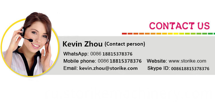 Kevin-Contact us