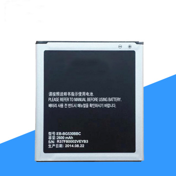 Factory cell phone battery for samsung j5 battery