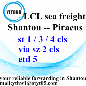 Factory directly sale for LCL Transport Shantou to Piraeus Ocean Freight Shipping Timetable supply to Netherlands Factory