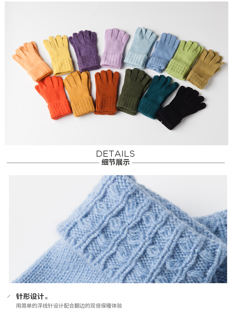 Cashmere gloves -6