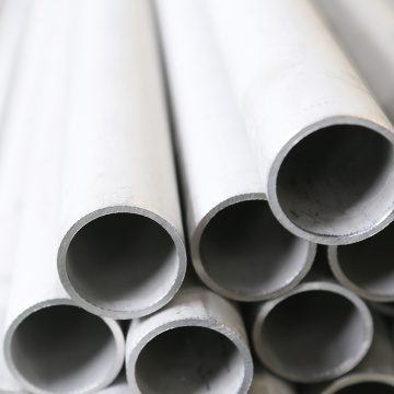 Seamless Tube For Gas Processing