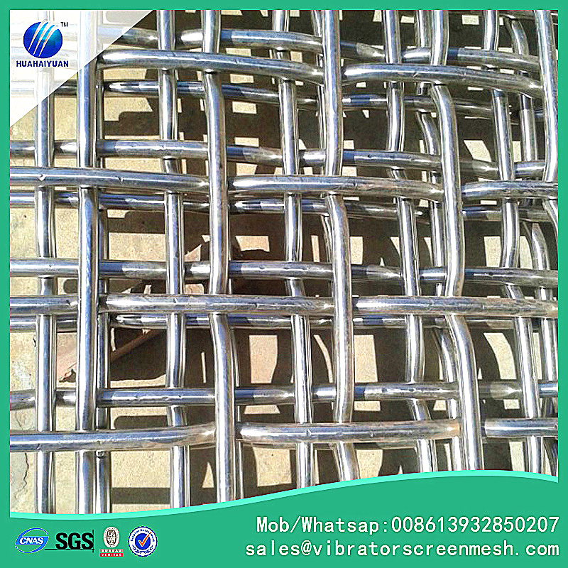 Stainless Steel Mesh Screen
