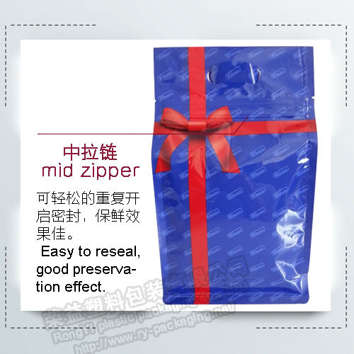 Eco Friendly Gift Packaging Bag