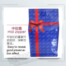 Eight Sides Sealing  Paper Gift Package Bag