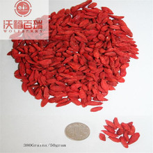 Top Grade Chinese Herb Superfood Nutritional Goji berries