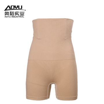 Hot sale Factory for High Waisted Underpants Fashion Women Underwear Seamless Tight High Waist Briefs export to France Manufacturer
