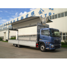 Special Design for Wing Open Cargo Truck Convenient Port Loading Vehicle Wing Opening Truck supply to Sierra Leone Factory