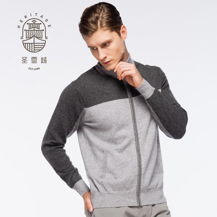 Men's Cashmere Zip Cardigan