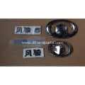 Great Wall Wingle Car Auto logo