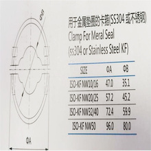 SS 304 Clamp for meral seal