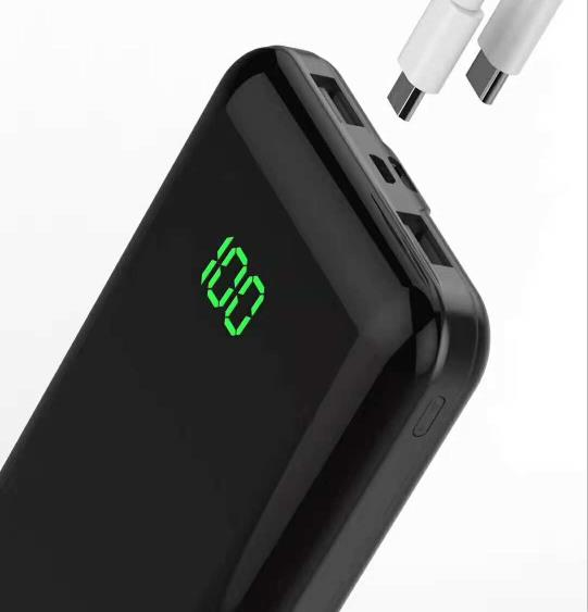 Best travel power bank