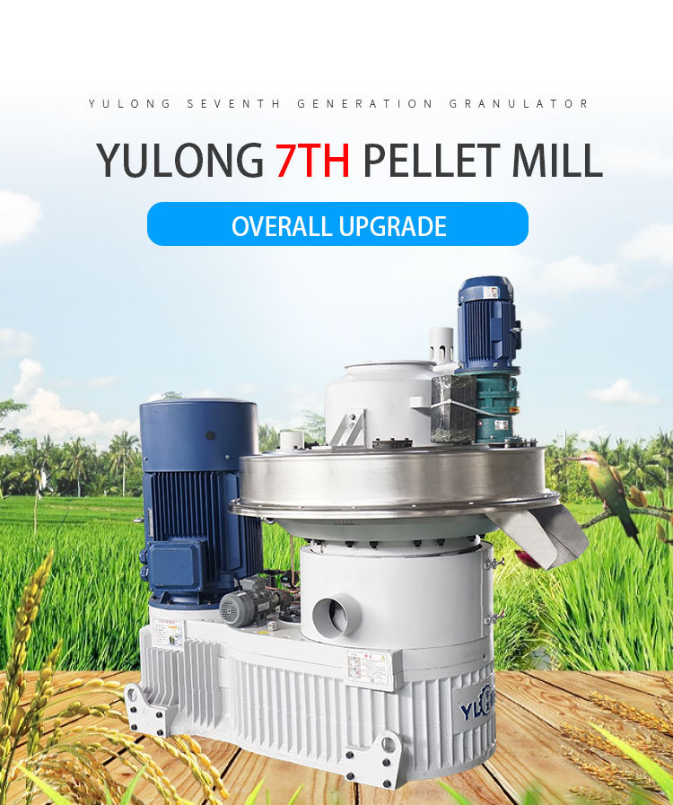 132kw Rice husk pellet making machine