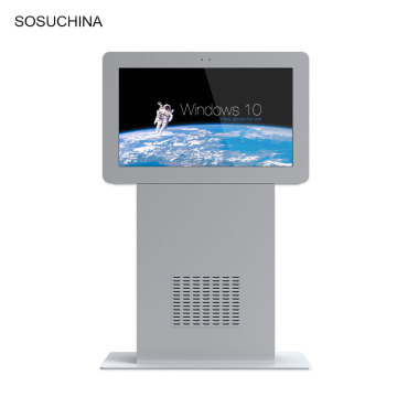outdoor ad player IP65 digital signage