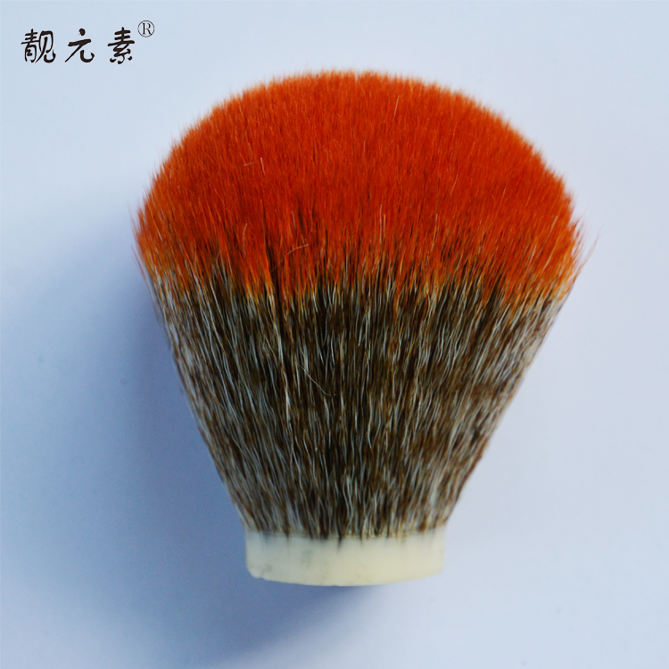 Two Color Shaving Brush Head
