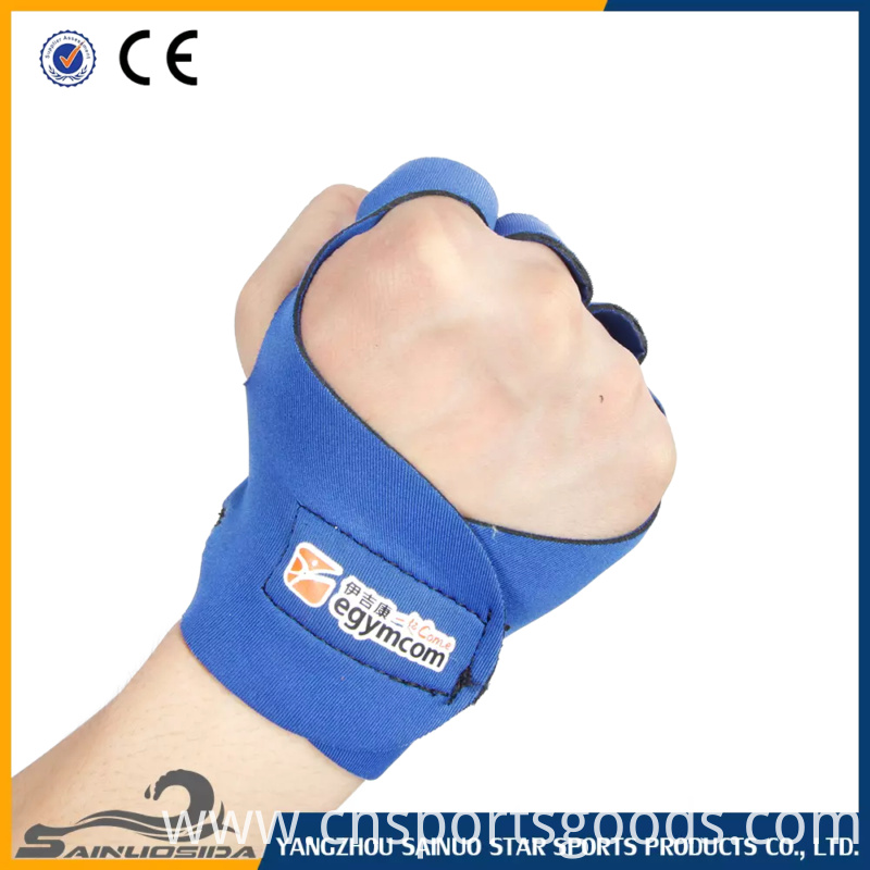 Elastic Outdoor Sports Gloves