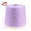 luxury 100% cashmere baby knitting yarn