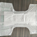 ADL adult diapers extra large