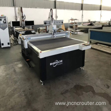 Oscillating knife fabric cutting machine