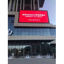 Outdoor LED display  module advertising