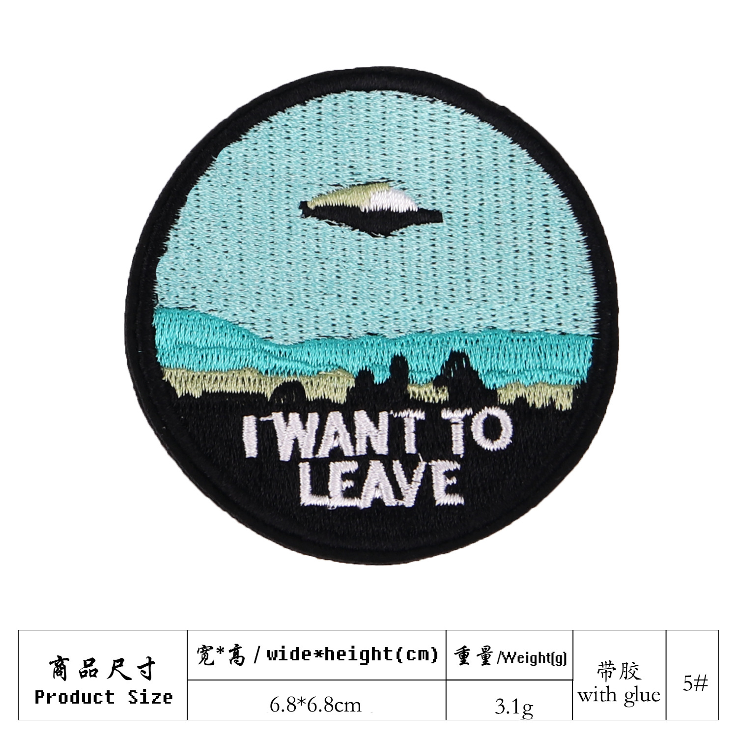 Cartoon embroidery seal trademark embroidery cloth patch patch (4)