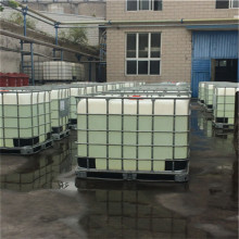 Factory making for China 3-Chloro-2-Hydroxypropyltrimethyl Ammonium Chloride Supplier 3-Chloro-2-hydroxy-N,N,N-trimethyl-1- propanaminium chloride export to Iceland Manufacturers