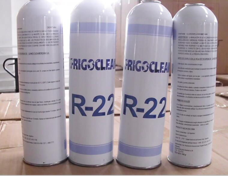 R22 Refrigerant For Sale >> R22 Refrigerant Small Can Packing R22 For Sale China Manufacturer