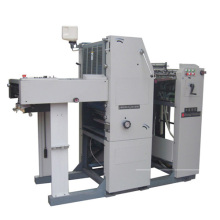 One of Hottest for for Mini Offset Printing Machine ZJ47LIIM double side offset printing machine export to Palestine Wholesale