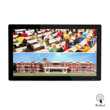 43 Inches Digital Information Screen for University
