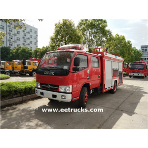 Dongfeng 2500 Litres Water Tanker Fire Trucks