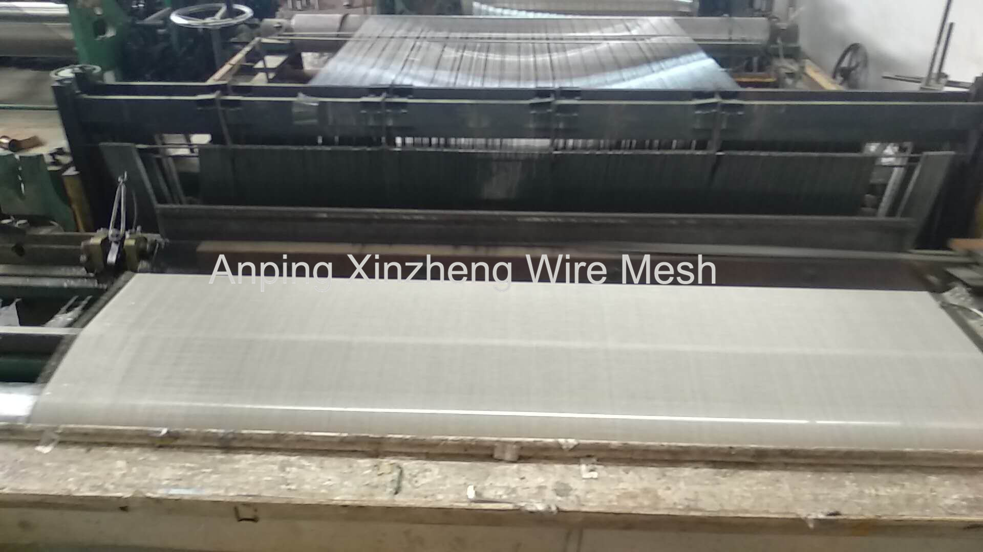 Plain Weave Wire Screen