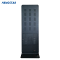 Hengstar Interactive with IR Touch Android System
