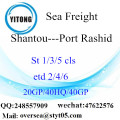 Shantou Port Sea Freight Shipping To Port Rashid