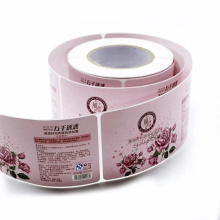 Custom Offset Printed Roll Adhesive Color Bottle Label