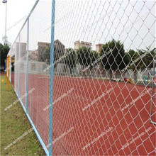 Aluminum clad steel Diamond Fence