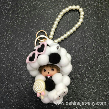 Monchichi Pearl Keychain Customized DIY Rainbow Ball Keyring