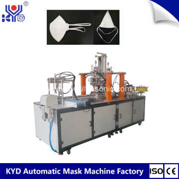 Folding Mask Head-strap& Outside Nosewire Welding Machine