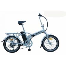 20 inch Electric Folding Bike