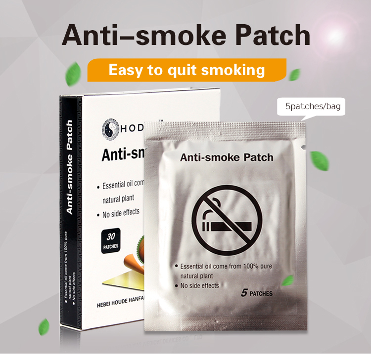 anti-smoke patch