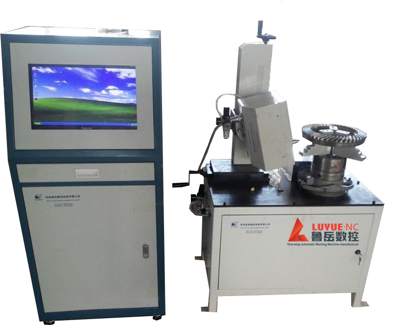 Programmable Electromagnetic Marking Machine
