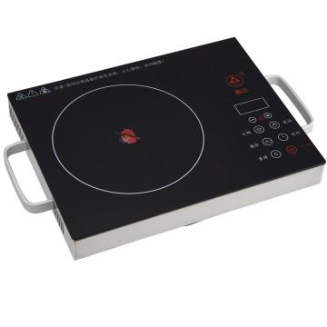 Electric Infrared Cooker Kitchenware