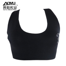 Shantou Cute Seamless Underwear Women's Sport Bra Top