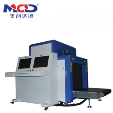 Medium X-ray baggage scanner