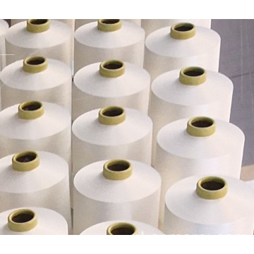 Polyester Draw Texturing Yarn Kationic